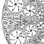 Fig.13 - Diagram of lay, Bishops Cannings
